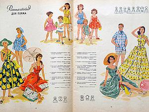 Советско-эстонская мода 1956 года. Ярмарка Мастеров - ручная работа, handmade.