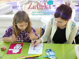 Занятия с детьми в Дивном Городе в ТРК Гранд Каньон 8.02.14 | Ярмарка Мастеров - ручная работа, handmade