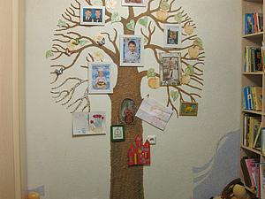 Как мы дерево