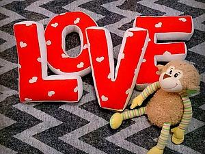 Шьем мягкие буквы-подушки Love: подсказки для начинающих. Ярмарка Мастеров - ручная работа, handmade.