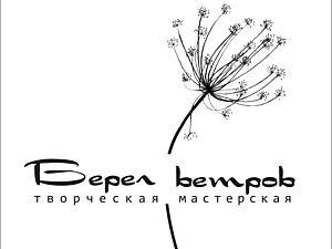 поооехали...! или с дебютом нас :) сезон 2012   Ярмарка Мастеров - ручная работа, handmade