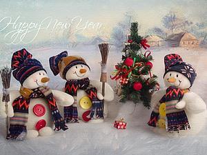 С Новым годом!!!! | Ярмарка Мастеров - ручная работа, handmade