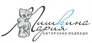Создание авторского логотипа | Ярмарка Мастеров - ручная работа, handmade