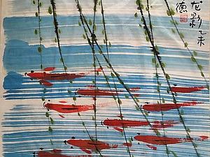 Выставка китайского художника Чжу Миндэ «Глубины образа рыбы в китайской живописи».. Ярмарка Мастеров - ручная работа, handmade.