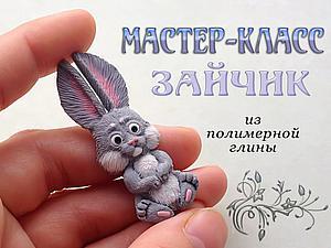 Мастер-класс: лепим зайчика из полимерной глины. Ярмарка Мастеров - ручная работа, handmade.