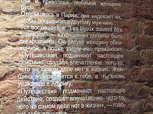 О бусах Анны Ахматовой | Ярмарка Мастеров - ручная работа, handmade
