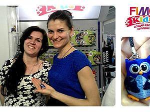 Международная ежегодная выставка KIDSRUSSIA / ДЕТСТВО в Крокус Экспо 11 по 13 марта 2015 г. | Ярмарка Мастеров - ручная работа, handmade