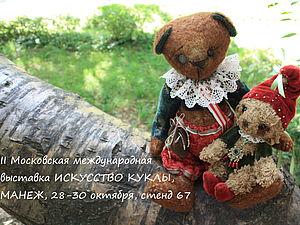 Искусство куклы | Ярмарка Мастеров - ручная работа, handmade