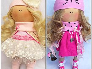 Куколка текстильная | Ярмарка Мастеров - ручная работа, handmade