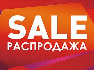 Распродажа! 20% скидка на серьги, кулоны и браслеты! | Ярмарка Мастеров - ручная работа, handmade
