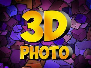 Из истории 3D-фотографии. Ярмарка Мастеров - ручная работа, handmade.