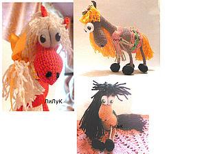 Три лошадки   Ярмарка Мастеров - ручная работа, handmade