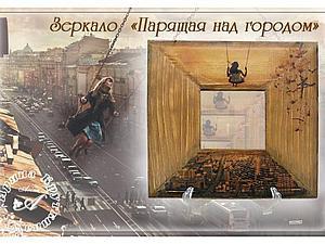 Аукцион подарков к 8 марта продолжается. . Декупажные страсти | Ярмарка Мастеров - ручная работа, handmade