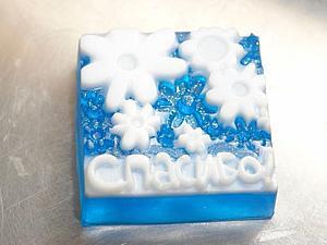 В подарок мыло