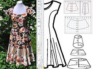 Платье как частный случай моделирования на основе прямых круговых конусов | Ярмарка Мастеров - ручная работа, handmade