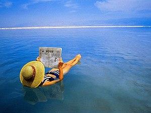 Майский отпуск | Ярмарка Мастеров - ручная работа, handmade