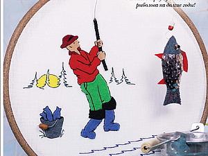 Однажды на рыбалке... | Ярмарка Мастеров - ручная работа, handmade