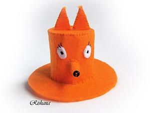 Мастерим шляпку-лисичку из фетра. Ярмарка Мастеров - ручная работа, handmade.