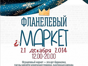 Будем в Питере с 21.12 по 28.12!!!! | Ярмарка Мастеров - ручная работа, handmade