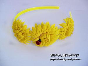 Делаем яркий ободок с цветами из фоамирана. Ярмарка Мастеров - ручная работа, handmade.