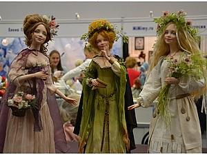 10-й Международный Салон Кукол в Москве (часть 1) | Ярмарка Мастеров - ручная работа, handmade
