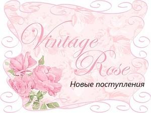 Новинки магазина товаров для рукоделия Vintage Rose | Ярмарка Мастеров - ручная работа, handmade