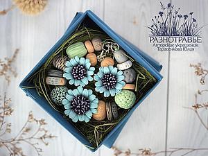 Розыгрыш комплектов от Разнотравья   Ярмарка Мастеров - ручная работа, handmade