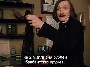 Гоголь и брабантские кружева. Ярмарка Мастеров - ручная работа, handmade.