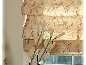 Аукцион на пошив римских штор | Ярмарка Мастеров - ручная работа, handmade