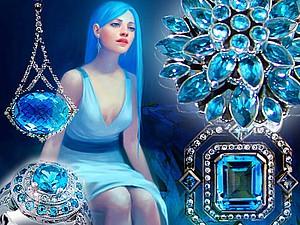 Голубой топаз, или Мечта каждой прекрасной дамы. Ярмарка Мастеров - ручная работа, handmade.