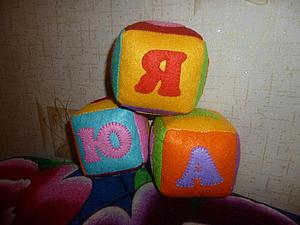 Шьем развивающие кубики из фетра | Ярмарка Мастеров - ручная работа, handmade