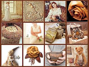 Осень кофе на завтрак варила....   Ярмарка Мастеров - ручная работа, handmade