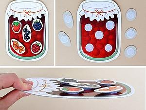 Секреты изготовления развивающих игрушек из картона. Ярмарка Мастеров - ручная работа, handmade.