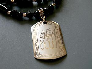 Кто такой аллах? | Ярмарка Мастеров - ручная работа, handmade