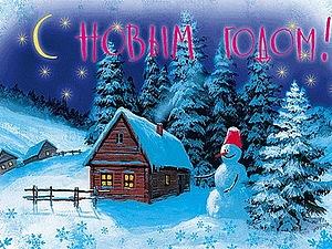 Поздравляю с Новым 2014 годом! | Ярмарка Мастеров - ручная работа, handmade