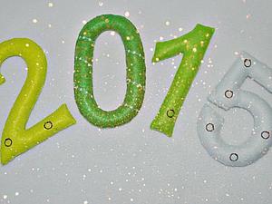 С Новым годом друзья! | Ярмарка Мастеров - ручная работа, handmade