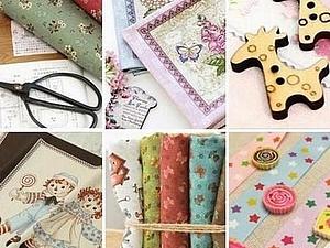 Как выгодно заказывать ткани и другие материалы для творчества в Корее | Ярмарка Мастеров - ручная работа, handmade