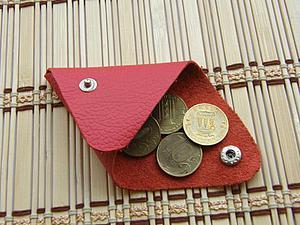 Мастер-класс: кошелечек для мелочи без швов одной деталью. Способ 1. Ярмарка Мастеров - ручная работа, handmade.