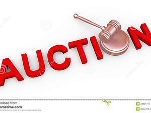 Приглашаем мастеров на аукцион со стартом кратным 300 рублям ! | Ярмарка Мастеров - ручная работа, handmade