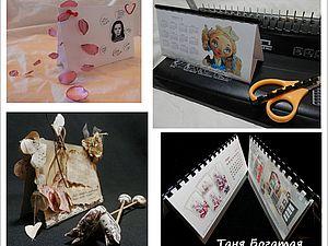 Календарь ( сами сделаем ). Ярмарка Мастеров - ручная работа, handmade.