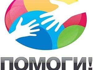Благотворительный аукцион для Ариши Грицковой. Нейробластома(рак), рецидив | Ярмарка Мастеров - ручная работа, handmade