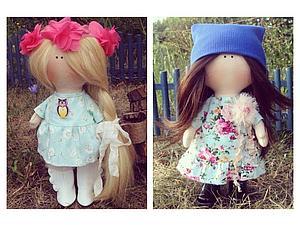 Шьём текстильную Куклу | Ярмарка Мастеров - ручная работа, handmade