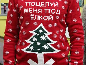 Рождественский аукцион!!! | Ярмарка Мастеров - ручная работа, handmade