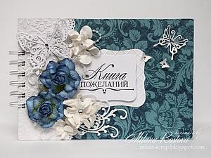 Скрапбукинг. Свадебная книга пожеланий   Ярмарка Мастеров - ручная работа, handmade
