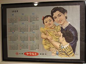 Ретро-Япония и немного японского позитива   Ярмарка Мастеров - ручная работа, handmade