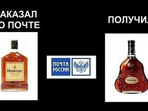Почта России -)))))))))))))))))!!!!!!!!!!!!! | Ярмарка Мастеров - ручная работа, handmade