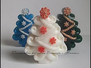 Подарок к новогодним формам!!! | Ярмарка Мастеров - ручная работа, handmade