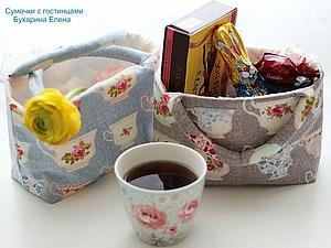 Делаем сумочки для пасхальных гостинцев | Ярмарка Мастеров - ручная работа, handmade