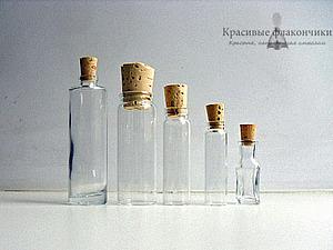 Обновления ассортимента! | Ярмарка Мастеров - ручная работа, handmade