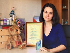 «Наша Надежда»: интервью с победителем в номинации «Работа года 2013» Надеждой Мичеевой. Ярмарка Мастеров - ручная работа, handmade.